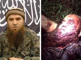 ИМКАНДЕР требует от России выдать тела Амира ИК и муджахидов для захоронения