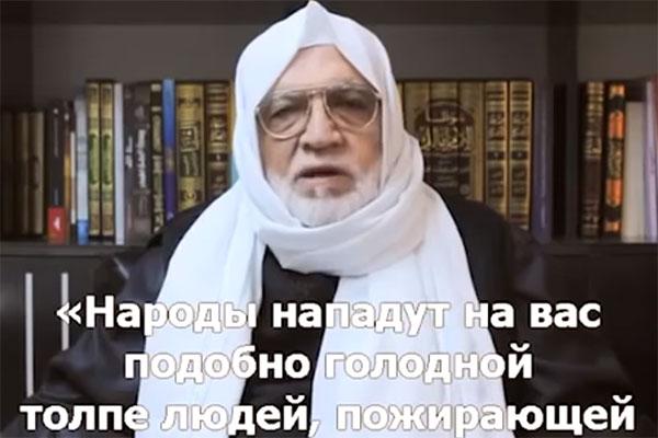 Шейх Усама Абдуль Карим ар-Рифаи: Обращение к исламской молодежи — Дагестана Чечни и других стран