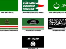 Вера и Знамя как символы объединения