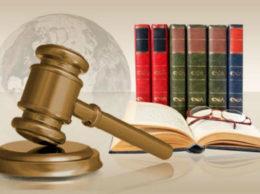 Первый в истории человечества суд по правам человека состоялся именно так
