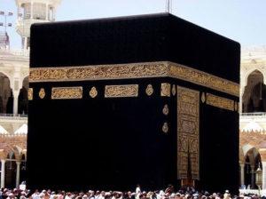 Ислам - первая и последняя религия человечества (ч-1)