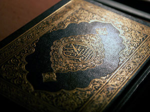 Ислам — первая и последняя религия человечества (ч-3)