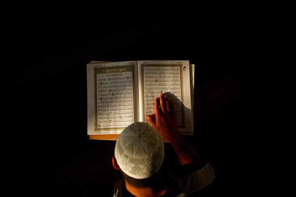 Манхадж Ахлю Сунна в понимании имен и атрибутов Аллаха