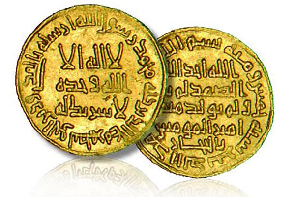 Почему Запад так боится золотого динара?