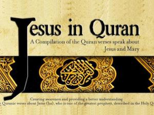 Почему ислам не признает распятие и воскрешение Пророка Исы (мир ему)?