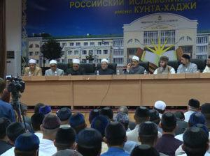 Съезд в Грозном - комментарии некоторых шейхов