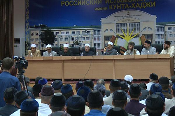 Съезд в Грозном — комментарии некоторых шейхов