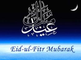 Поздравление от администрации Чечен Инфо с праздником Ид аль-Фитр