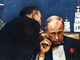 Андрей Пионтковский: Кремлевский Аль Капоне